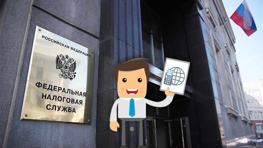 1С в Барнауле