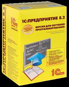 Купить 1C: Предприятие 8.2. Версия для обучения программированию